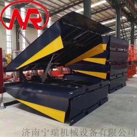 载货登车桥 仓储卸货平台 集装箱装卸升降机