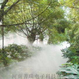 噴霧造景設備-善瑞電子科技