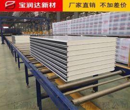 聚氨酯复合板 pu保温夹芯板 聚氨酯彩钢墙面板厂家