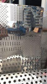 生产供应304不锈钢防滑板