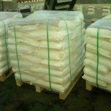 硬酯酸鈣 優級十八酸鈣廠家直銷