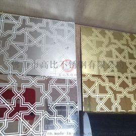 镜面蚀刻不锈钢装饰板 304不锈钢腐蚀板电镀