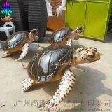 创意玻璃钢雕塑定制 仿真海洋生物树脂工艺品 海龟仿真动物雕塑 海洋主题场景制作