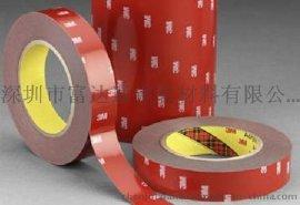 深圳代理商低價銷售3M亞克力泡棉雙面膠帶