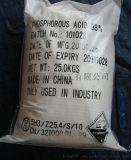 销售;亚磷酸