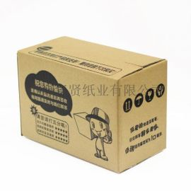上海纸箱厂嘉定区纸箱长生产淘宝用快递纸箱三层加硬可印刷厚爱包装供应嘉定,闵行,青浦,普陀,杨浦