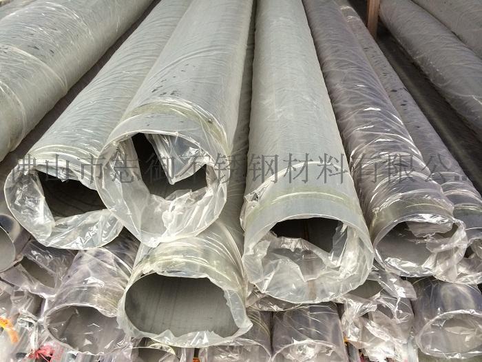 鹽城304不鏽鋼拋光管, 不鏽鋼管工藝, 環保不鏽鋼管