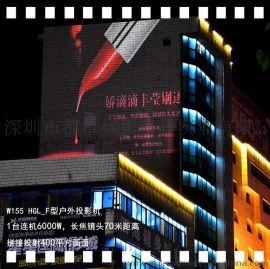 大型户外投影灯_高质量建筑广告投影工程