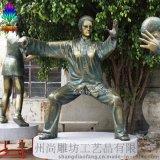 仿銅雕塑_運動人物雕塑_玻璃鋼仿銅景觀雕塑_街道廣場擺件 園林場景承接
