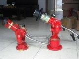 消防水炮 大体式新型PS30-50消防水炮 高质量消防水炮