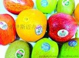 上海江苏大超市采购水果蔬菜标签贴纸