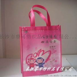 贵州贵阳无纺布环保袋手提袋广告袋定做彩色无纺布袋定做