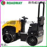 ROADWAY 压路机 RWYL42BC 小型驾驶式手扶式压路机 厂家供应液压光轮振动压路机福建省 福州