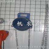 供应链条式卷膜器 大棚顶用卷膜器