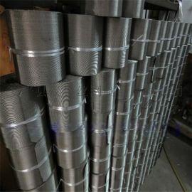 不锈钢编织网价格  现货12目不锈钢 汉量供应厂家直销