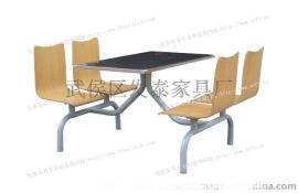 四人连体中间式快餐桌椅不锈钢面板ftmkx4-045