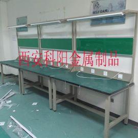 西安防静电工作台、西安钳工工作台厂家