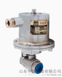 DFH20/64矿用防爆电动球阀,本安型电动阀