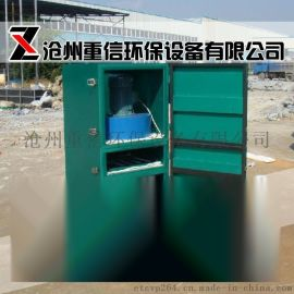HMC脉冲单机袋式除尘器 厂家直销 电泳漆除尘骨架