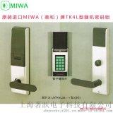 日本原裝進口MIWA TK4L型隨機變換密碼數位式高端密碼進口鎖