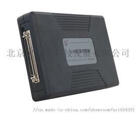阿尔泰 USB3126 采集卡