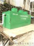 塑料清洗污水处理设备配置表