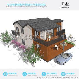 轻钢龙骨住宅、活动房、别墅 集成房屋 房屋施工建造全套设备