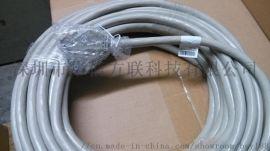 华为OSN1500中继电缆 华为FA16中继电缆