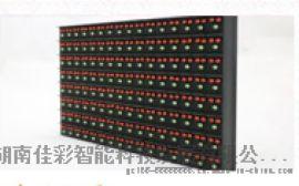 【XAVIKE/赛维科】LED显示屏【P16半户外/户外双色(红绿)/全彩】门头广告电子显示屏
