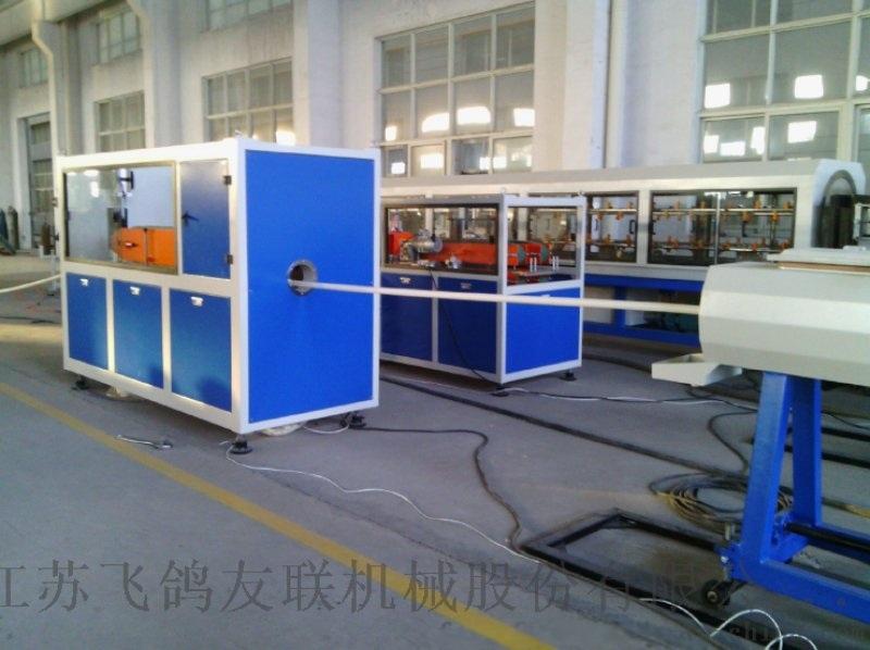 63~160HDPE黑色耐高壓水管設備