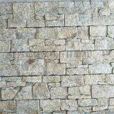 天然黃色石材虎皮黃水泥側粘文化石 別墅小區文化石
