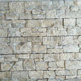 天然黄色石材虎皮黄水泥侧粘文化石 别墅小区文化石