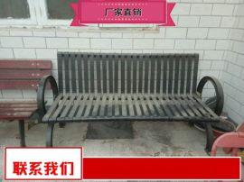 木质座椅真正产地厂家 塑木长椅批发