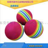 EVA海棉玩具貓狗彩虹球,嬰兒童高爾夫波波海洋球