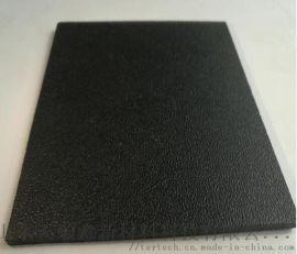 光面pvc黑色塑料板