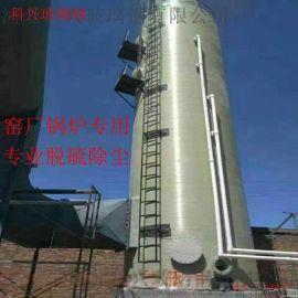 玻璃钢脱硫塔 除尘净化塔 锅炉脱硫塔 脱白塔