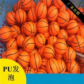 PU玩具篮球 美式橄榄球 PU发泡棒球 厂家