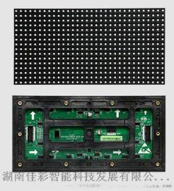 【XAVIKE/赛维科】LED显示屏【P8】户外高清全彩屏