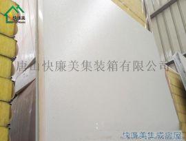 橘皮紋復合板、打包箱牆板、保溫板-快廉美集成房屋