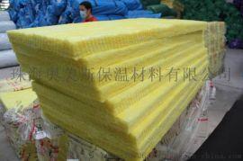 供应华美保温材料    华美玻璃棉