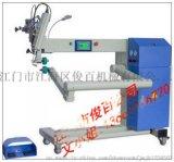 高温机PVCTPU夹网布/防水包焊接设备T-13