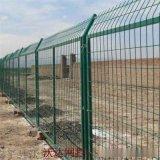高速公路护栏隔离带_隔离围栏_隔离栅栏