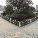 安徽淮南草坪护栏厂家 pvc护栏
