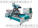 衆盛數控雙切換加排鑽開料機 板式家具生產線設備