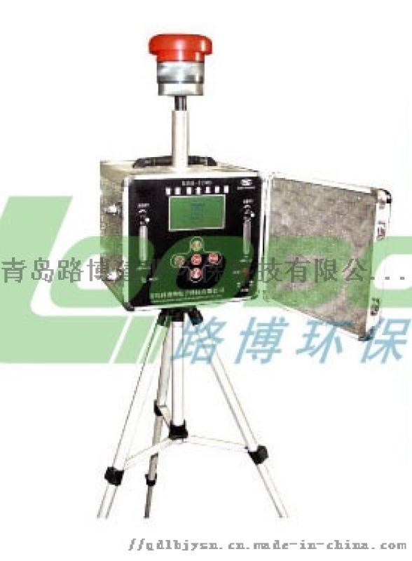 智能大气综合采样器LB-120B