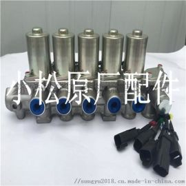 供应原厂小松pc210-8电磁阀组总成质量保障