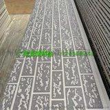外牆保溫裝飾一體板彩鋼聚氨酯夾芯板