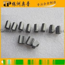 一字型硬质合金钨钢钎片 YK20地矿用硬质合金钎片