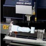 Roland(罗兰) MDX-540