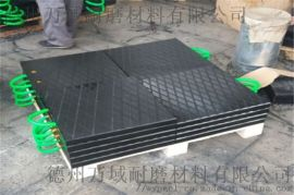 50型号方形支腿垫板 泵车支腿垫板 聚乙烯吊车垫板